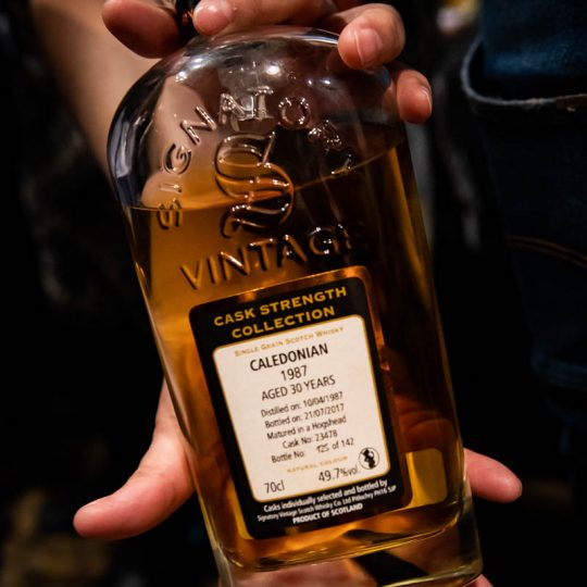 http://www.whiskyfair.com.au/wp-content/uploads/2018/08/sydney-whisky-fair-2018-may-lawrence-41-540x540.jpg